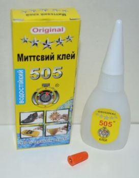 Супер клей 505 водостойкий 5гр (Турция) /1/50/500/