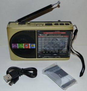 Радиоприемник Golon RX-6688