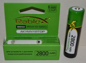 Аккумулятор Rablex 18650-P + защита 2800mAh 3,7V Li-ion блистер