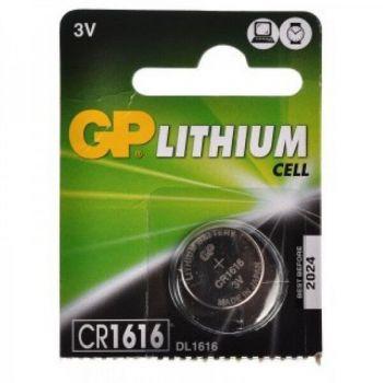 Батарейка GP CR-1616 Lithium 1х5шт /1/5/