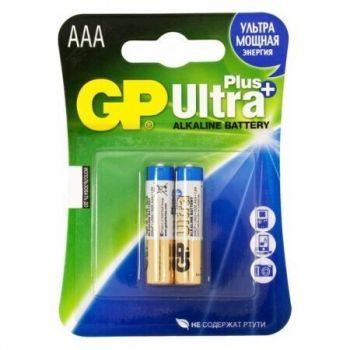 Бат GP Ultra Alkaline Plus LR-03 блистер 1х2шт /2/20/160/