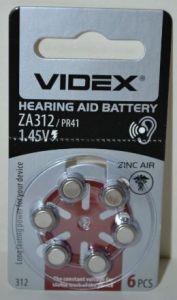 Батарейка Videx ZA312 (PR41) для слуховых аппаратов /6/60шт.