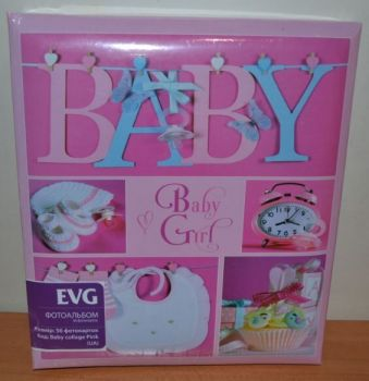 Анкетный фотоальбом EVG на 56 фото 10х15 Baby collage Pink (UA)