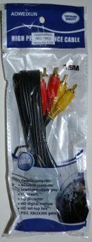 Аудио-кабель 3RCL *3RCL тюльпан 1,5м