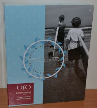 Детский фотоальбом на 200 фото 10х15  UFO Boys