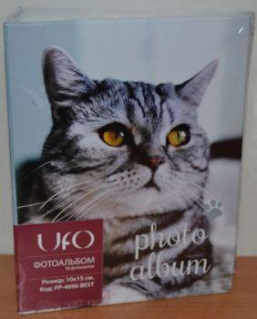 Фотоальбом на 96 фото 10х15 UFO BEST-12