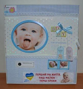 Анкетный фотоальбом 150 фото детский хронология на укр яз в коробке BB-3505 (голубой)
