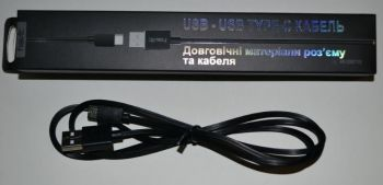 Кабель Type C Havit HV-CB8710 2A 1м black