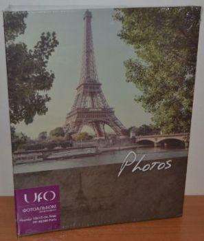 Фотоальбом на 200 фото 10х15 UFO PP-46200 Paris