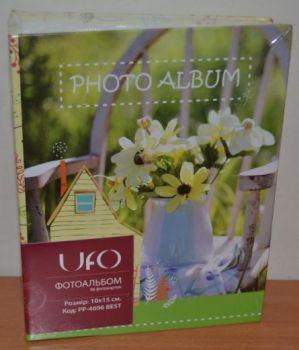 фотоальбом на 96 фото 10х15 UFO BEST-01