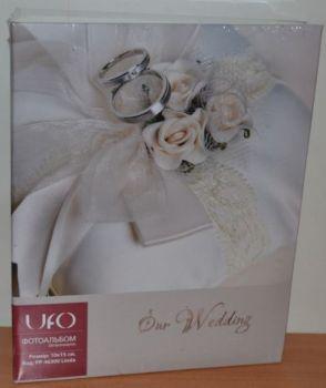 Свадебный фотоальбом на 300 фото 10х15 UFO Linda