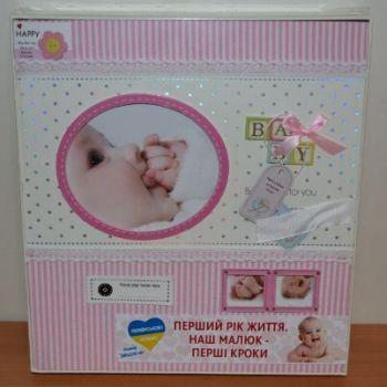 Анкетный фотоальбом 150 фото детский хронология на укр язе в коробке BB-3505 (розовый)
