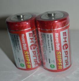 Бат Энергия R-20 коробка 1х2шт /2/20/200/