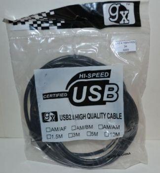 Кабель USB к принтеру 3м с фильтром