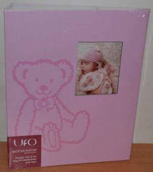 Детский фотоальбом на 200 фото 10х15  UFO Baby pink bear