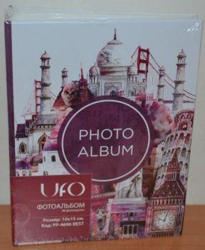 Фотоальбом на 96 фото 10х15 UFO BEST-05