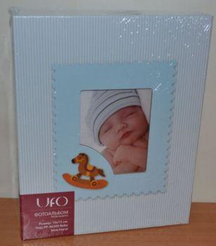 Детский фотоальбом на 200 фото 10х15  UFO Baby blue horse