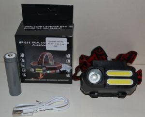 Фонарик налобный BL-611 + 1 аккумулятор + зарядное устройство