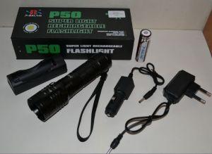 Фонарик BL-8900-P50 LED