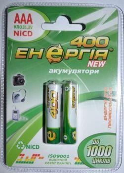 Акк Энергия НR-03 400mAh Ni-Cd блистер 1х2шт /2/20/