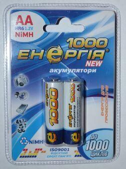 Акк Энергия НR-6 1000mAh Ni-Сd блистер 1х2шт /2/20/