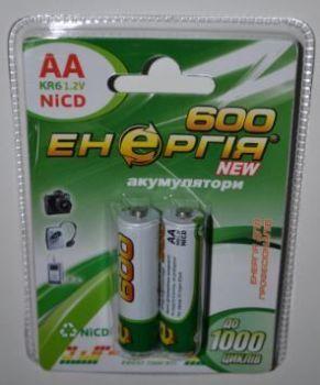 Акк Энергия НR-6 600mAh Ni-Cd блистер 1х2шт /2/20/