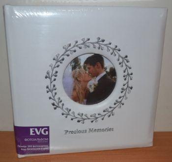 Свадебный фотоальбом на 200 фото 10х15 с местом для записей EVG Event кожзам