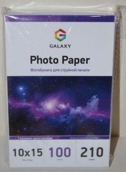 Фотобумага Galaxy 210g A6 (10х15) 100л глянец