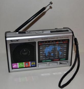 Радиоприёмник Golon RX-7711