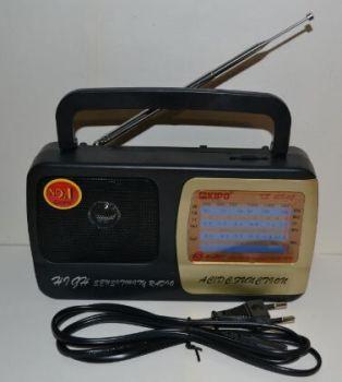 Радиоприёмник KIPO KB-408AC