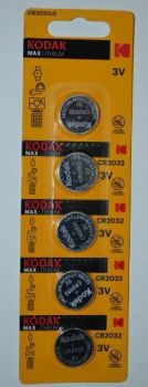 Батарейка KODAK MAX CR-2032 Lithium 1x5шт /1/5/60шт.