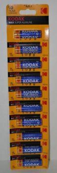 Батарейка KODAK MAX LR-6 блистер 1x10шт отрывная /10/100шт.