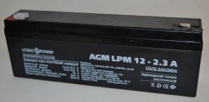 Аккумулятор LogicPower 12v 2,3Аh 6FM2,3 (178x34x60+5mm)