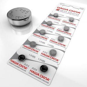 Часовая батарейка Наша Сила AG4 (LR626) блистер 1х10шт /2/10/100шт.