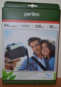 Фотобумага Perfeo 230g A4 50л глянец