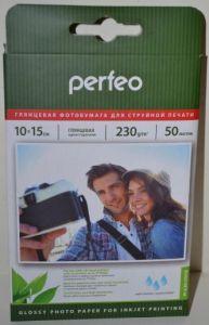 Фотобумага Perfeo 230g A6 (10x15) 50л глянец