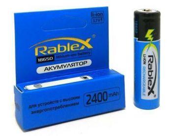 Аккумулятор Rablex 18650-P + защита 2400mAh 3,7V Li-ion блистер