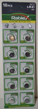 Часовая батарейка Rablex AG3 (LR41) блистер 1х10шт /2/10/100шт.