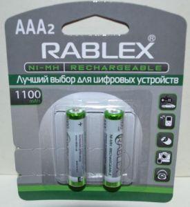 Аккумулятор Rablex HR-03 1100mAh Ni-MH блистер 1х2шт /2/24шт.