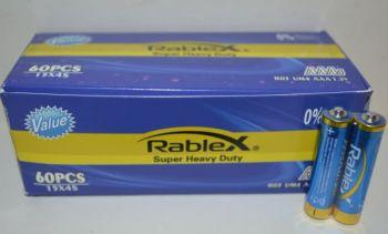 Батарейки Rablex R-03 коробка 1x2шт /2/60/