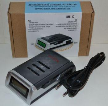 Зарядное устройство Rablex RM-117 1..4*AA/AAA NiCd/NiMh 600mAh LCD