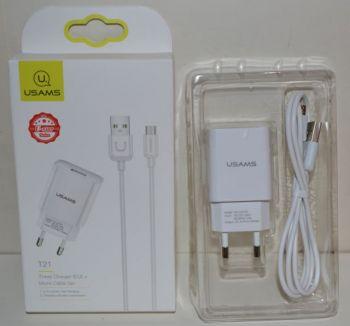Зарядное устройство для телефонов USAMS US-CC075 (T-21) на 1USB 2,1A + кабель microUSB white