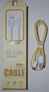 Кабель USAMS USB на microUSB US-SJ098 2,1A 1м Yellow (желтый)