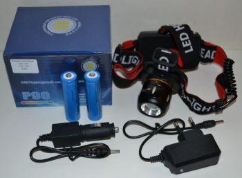 Фонарик налобный WD-139 - P90 LED