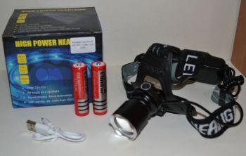 Фонарик налобный WD-907 + 2 аккумулятора + зарядное устройство