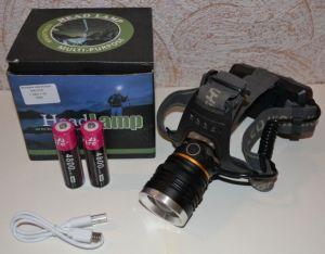 Фонарик налобный WD-918 + 2 аккумулятора + USB шнур