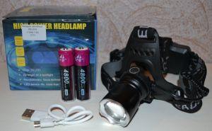 Фонарик налобный WD-919  + 2 аккумулятора + USB шнур