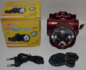 Фонарик налобный YAJIA YJ-1898-1 + аккумулятор
