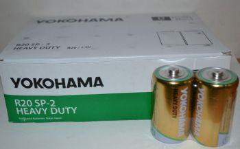Батарейка YOKOHAMA Heavy Duty R-20 (D) коробка 1х2шт /2/24шт.