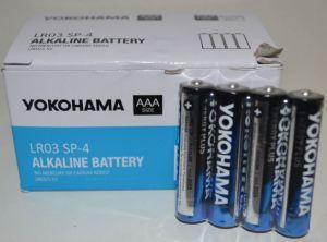 Батарейка YOKOHAMA LR-03 коробка 1х4шт /4/40шт.